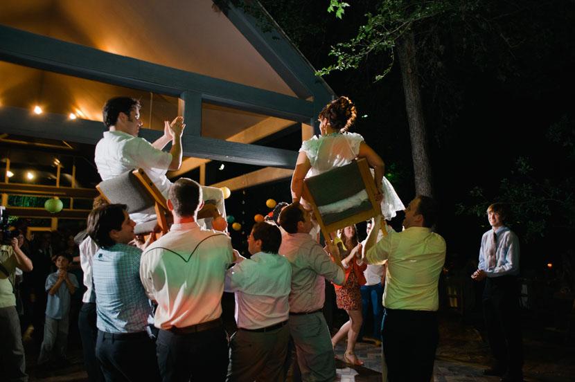 hora at a jewish japanese wedding celebration