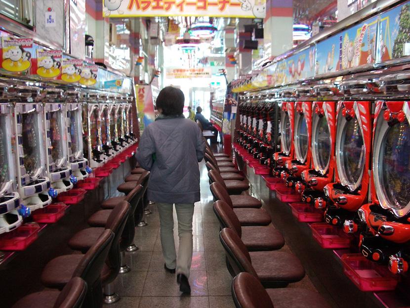 japan2005