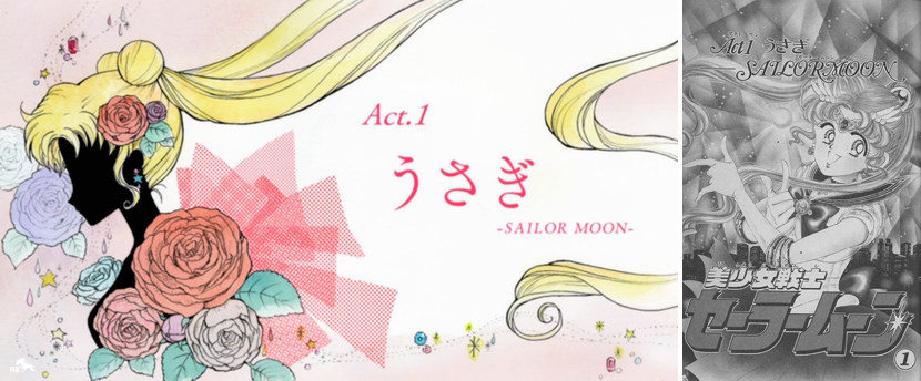 sailor moon crystal vs anime manga