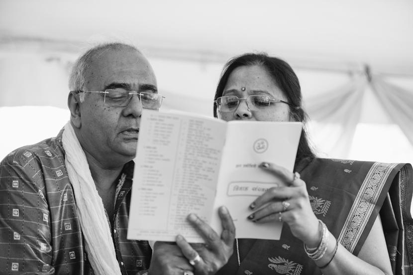 sanskrit reading during wedding